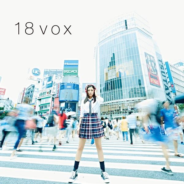 現役高校生アーティスト・じぇにー。1stアルバム『18vox』配信開始