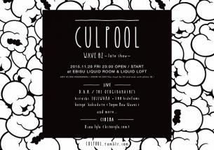 ヨギー角舘、D.A.N.ら出演、映画上映もあり! 〈CULPOOL -wave 02-〉開催