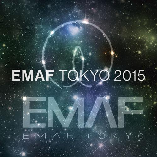 電子音楽の祭典〈EMAF TOKYO 2015〉、今年もOTOTOYにて期間限定低価格コンピ・リリース! フルラインナップも発表