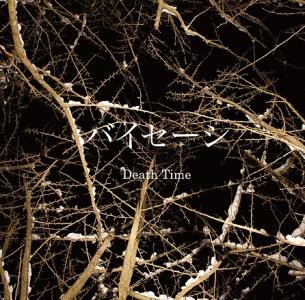 バイセーシ 約14ヶ月ぶりのミニAL『Death Time』発売