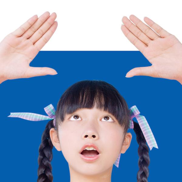 3776、初フル・アルバムのハイレゾ配信決定!! OTOTOY特製豪華版の予約も開始