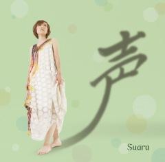Suara、最新アルバムDSD試聴会&トーク・ショー開催