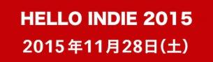 トリプルファイヤー、ROTH BART BARON、never young beach、沖ちづるら21組が仙台に集結