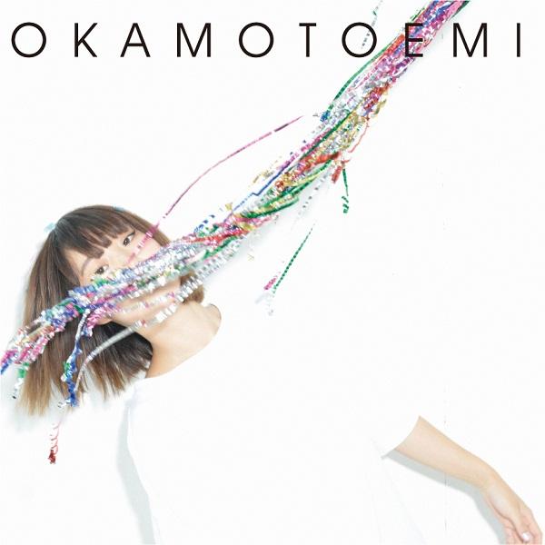 おかもとえみ初アルバムにOKAMOTO'S、クウチュウ戦メンバーら参加