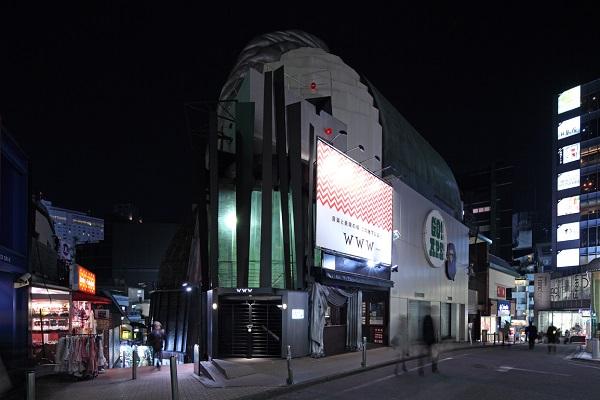 渋谷WWW 2号店が誕生