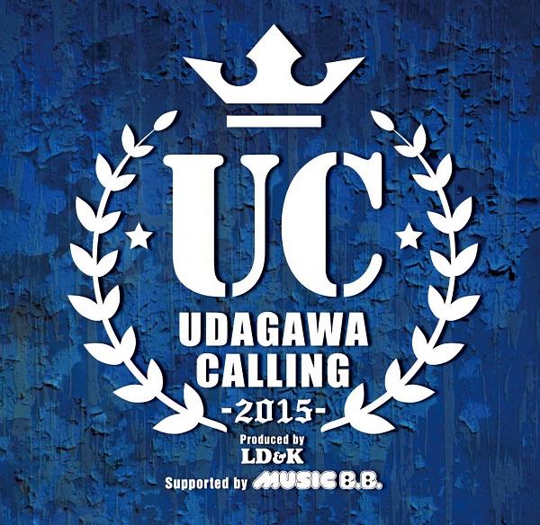 LD&K主催オーディションのコンピ盤『宇田川コーリング2015』発売決定