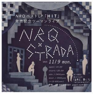 NRQのベストLP『HIT』発売&レコ発ライヴ開催