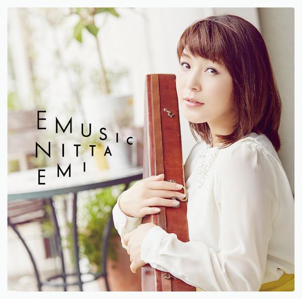 新田恵海、初アルバム『EMUSIC』ハイレゾ配信開始