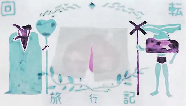 Open Reel Ensembleと七尾旅人コラボ曲「回・転・旅・行・記」MV公開