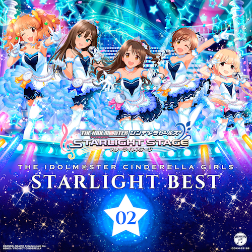 アイドルマスター シンデレラガールズ、配信限定ベスト盤2タイトル同時に発売スタート