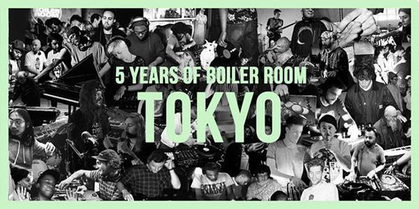 DJ NORI、MURO、GONNO、sauce81らが出演、世界的ストリーミング・メディアの5周年パーティが明日配信!