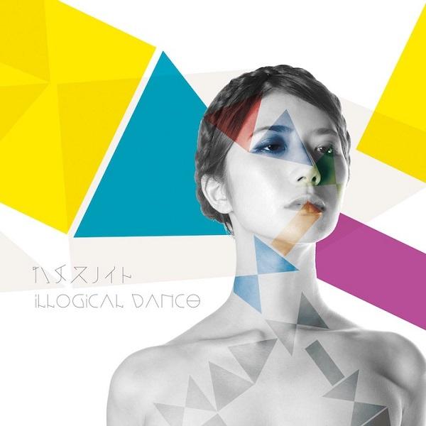 ハチスノイト、マトモスが参加の新作『Illogical Dance』を12月にリリース