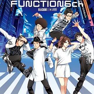声優・福原香織率いるFUNCTION6ch、話題のCMソング&アニメ主題歌を配信限定リリース