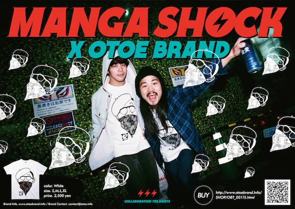 "MANGA SHOCK × OTOEコラボTシャツ登場 ""マンガの神様らしき人物""プリント"