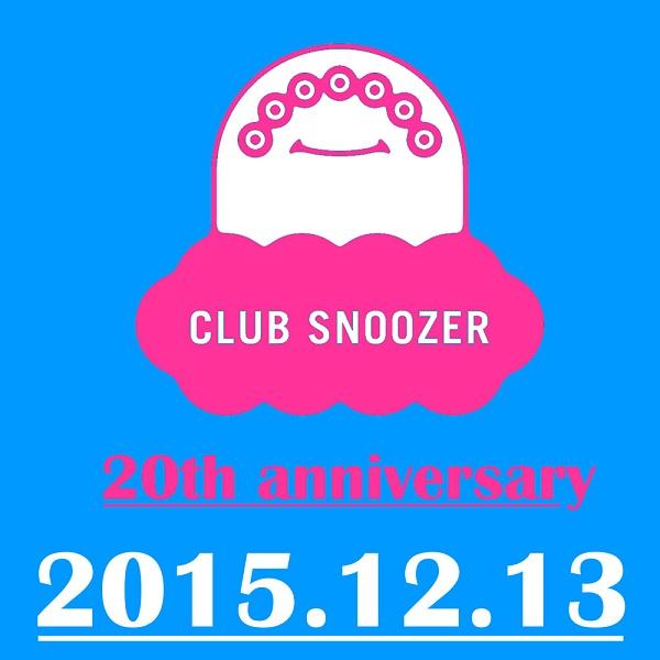 田中宗一郎主催〈CLUB SNOOZER〉くるりとceroを迎え20周年イベント開催