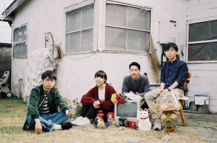 Taiko Super Kicks、1stアルバム『Many Shapes』発売決定