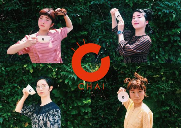 """二ュー・エキサイト・オンナバンド! CHAIが""""ちゃんとした""""MV「ぎゃらんぶー」公開"""