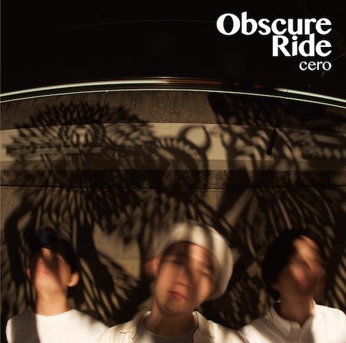 cero、完全限定アナログ盤2タイトル同時発売! 3rdアルバム&シングル『Summer Soul』