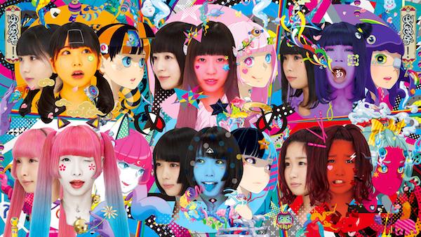 〈GIRL with RIOT!!〉 ゆるめるモ!、おやすみホログラム、おとぼけビ~バ~が3マン開催