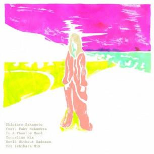 坂本慎太郎、あの7インチ楽曲のVIDEOTAPEMUSICによる新MV公開、デジタル配信開始!