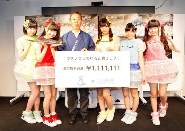 乙女新党、TVアニメで声優デビュー決定&ツチノコ生け捕り賞金のスポンサーに?