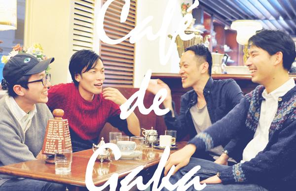 """【分裂騒動!?】16人組バンド・画家から""""フランチャイズユニット""""2組が始動"""