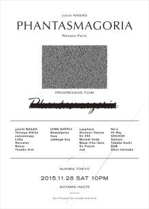 〈Sukima Tokyo 34〉は、yuichi NAGAOによる特別企画!