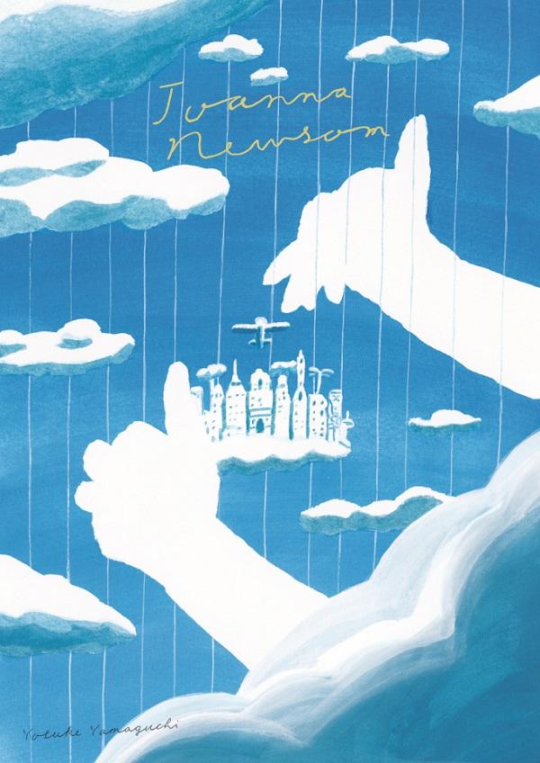 【ハープを抱いた歌姫】ジョアンナ・ニューサム 6年ぶり来日公演開催