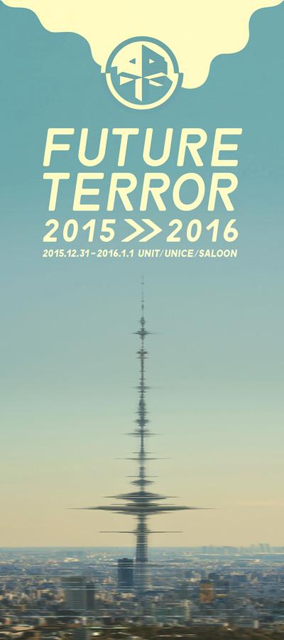 テクノ(+α)最前衛メンツで送る大晦日UNIT、FUTURE TERROR! 出演者発表