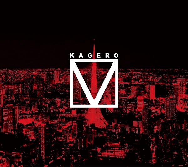 KAGERO最新作『KAGERO V』から東京23区を舞台にしたMV公開