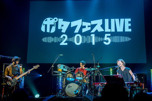 クラムボン、水カン、小室哲哉らが共演した一夜ーー〈ポタフェスライブ 2015〉ライヴレポート