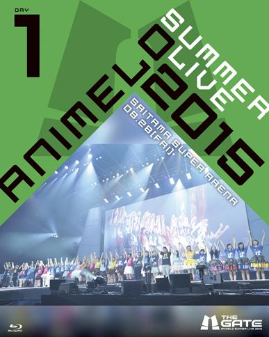 アイマス&μ'sがコラボ、メロキュアも出演! 〈アニサマ2015〉Blu-ray発売