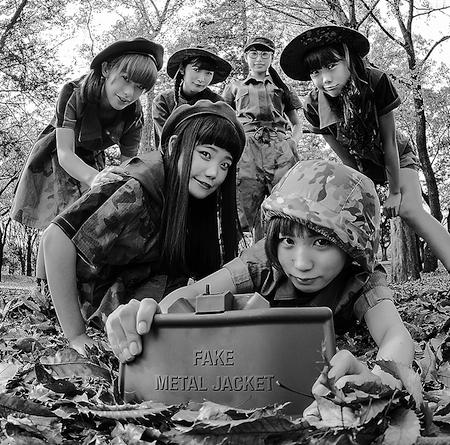 BiSH、2ndアルバムの詳細判明! タイトルは『FAKE METAL JACKET』