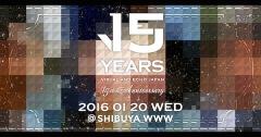 渋谷WWWに七尾旅人、あら恋、大宮エリー、negoら集結 「VEJ」の15周年をお祝い