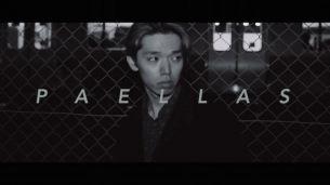 PAELLASが元旦発売のミニ・アルバムよりMV公開、パルクールで都内を彷徨う