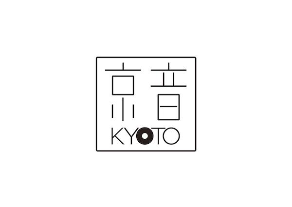 イベント〈京音-KYOTO-〉第2弾発表でキセル、タンテ、ネバヤン、DENIMS追加