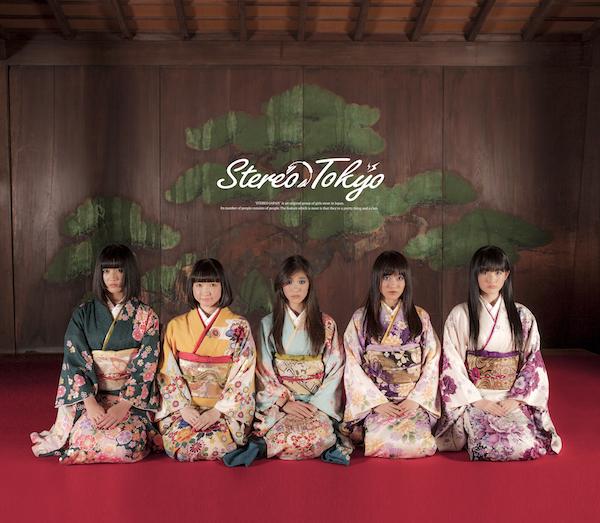 "EDMアイドル""STEREO JAPAN""、「イビザの日」に全インストの2nd EPリリース"