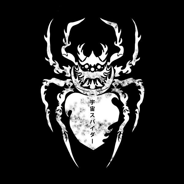 宇宙スパイダー、初ミニ・アルバム『新・宇宙宣言』発売決定