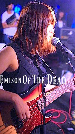 高野京介バンド、大阪で一夜限りの再結成! 謎のDVD『エミソン・オブ・ザ・デッド』発売
