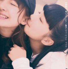 大森靖子「愛してる.com」MVにぱいぱいでか美、塚本舞、里咲りさ、ミスiD参加者ら73名の女子出演
