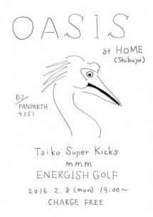 入場無料! ENERGISH GOLF、Taiko Super Kicks、mmm出演のイベント開催