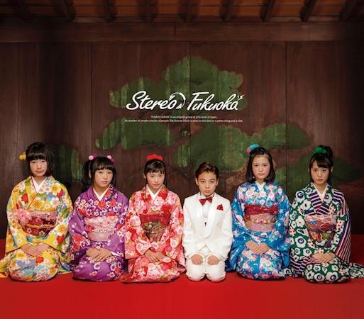 【EDM】Stereo Fukuoka発足で、STEREO JAPAN再始動! リリパ音源の無料配信も