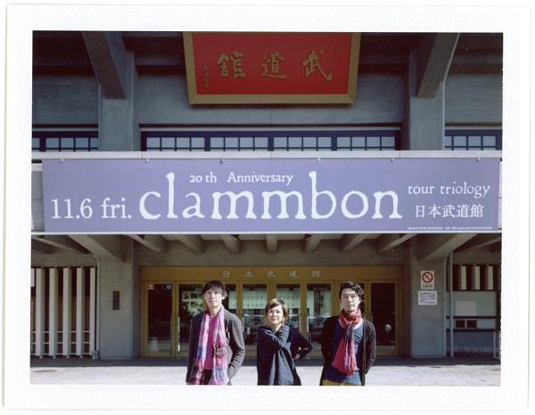 クラムボン、ツアー会場限定発売ミニ・アルバム『モメント e.p.』詳細発表