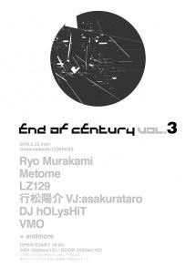 VMO主宰のライヴ・シリーズ〈世紀末〉第3弾は実験的な電子音楽祭
