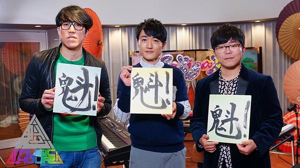 Sundayカミデ、フジテレビ「魁!音楽の時間」に出演