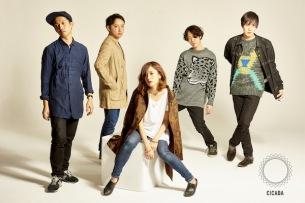 CICADA、4月に新作EP&新ビジュアル公開