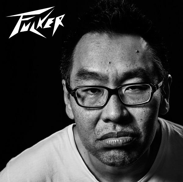 FUCKER(谷ぐち順)1stアルバム発売、レコ発開催決定