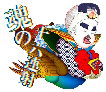 【いつ使えばいいんだ!?】水曜日のカンパネラ、「桃太郎」LINEスタンプを緊急発売