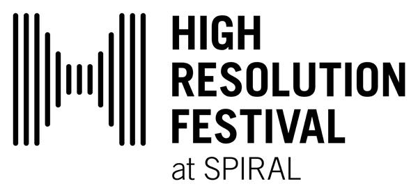 松任谷正隆、渋谷慶一郎らがフリー・イベントに登壇──いよいよ来週末開幕ハイレゾフェス!