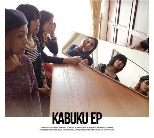 【ロック界のかぶき者】tricot、『KABUKU EP』のアートワークを公開